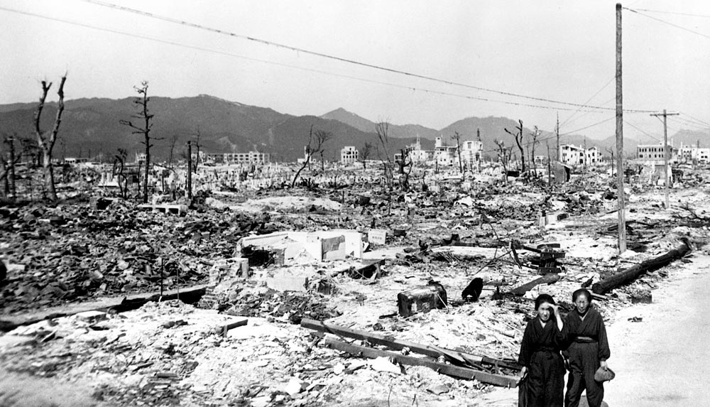 Atomic bomb damage, Hiroshima, Japan, November 1945