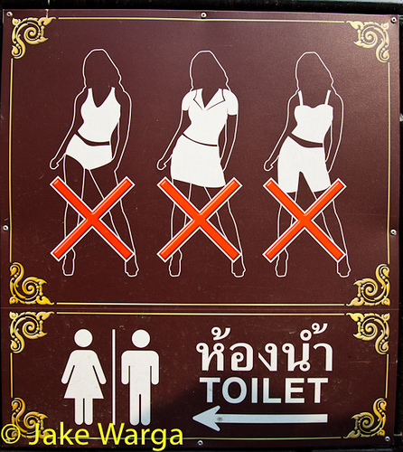 Temple Rules; Bangkok, Thailand; photo: Jake Warga
