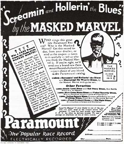 Masked Marvel, Patton record cover