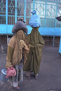 Two women in Mazar